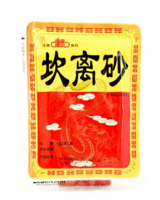 Zeliščna grelna vrečka – blazinica (1 kos)